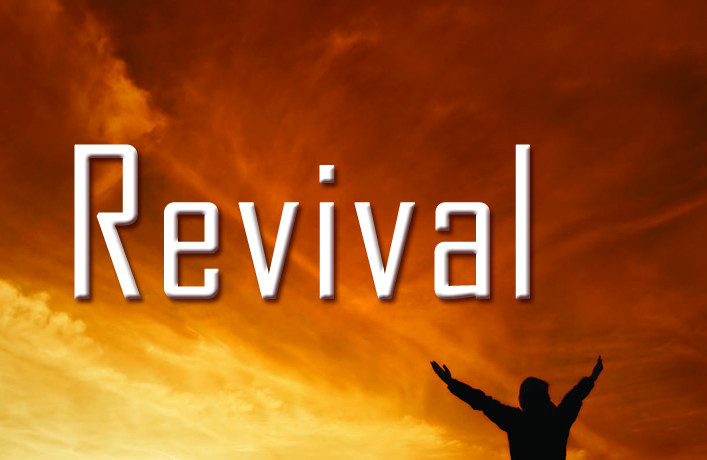 2019 Fall Revival Services